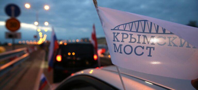 Кейс: Таргет по покупке автомобилей в Крыму
