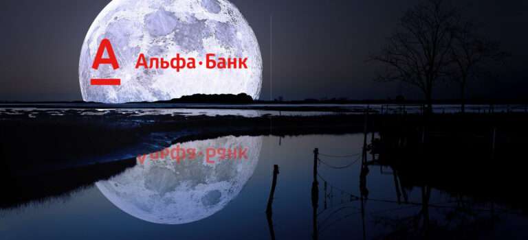 Кейс Альфа Банк с таргета ВК: 129% ROI за месяц