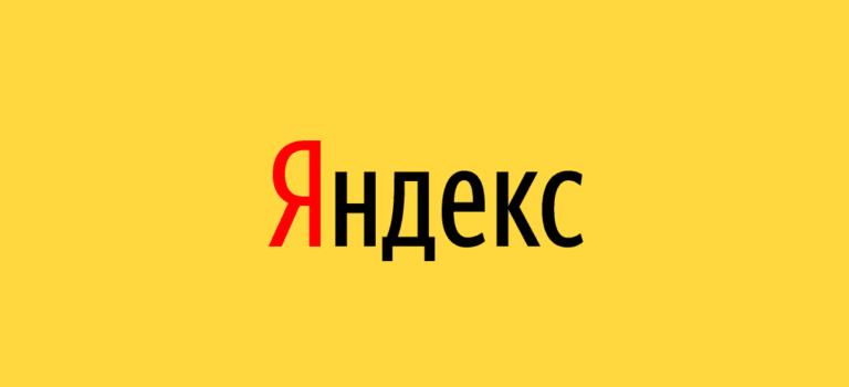 Как работать в Яндекс.Директ